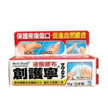 【日本】小林制药 液体创可贴 透明防水10g 港版