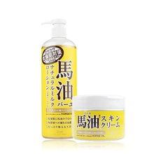 日本 Loshi 北海道滋润保湿马油身体乳485ml+身体霜220g组合套装