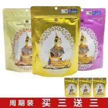 gold Princess/舒息 泰国皇家足贴(薰衣草+经典+生姜)30贴+赠送经典6贴