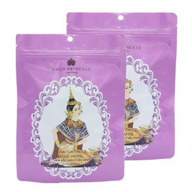 【支持購物卡】【2包】泰國Royal皇家足貼 竹醋足部腳貼祛濕足貼 10片/包 薰衣草版