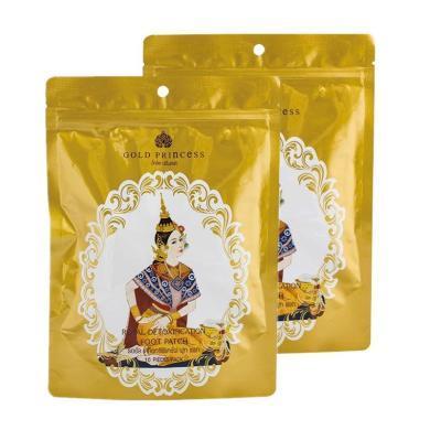 【支持購物卡】【2包】泰國Royal皇家足貼 竹醋足部腳貼祛濕足貼 10片/包 經典古法版