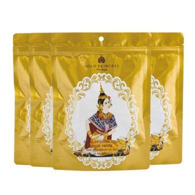 【支持購物卡】【4包】泰國Royal皇家足貼 竹醋足部腳貼祛濕足貼 10片/包 經典古法版