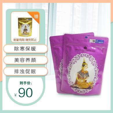 gold Princess/舒息 泰國皇家足(薰衣草)套裝 10個/袋裝*2