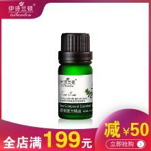 伊诗兰顿茶树复方精油10ml 不断滋养肌肤 令肌肤紧实而富有弹性