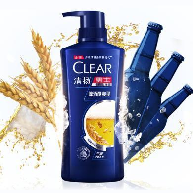 清揚男士去屑洗發露 啤酒酷爽型(750g)