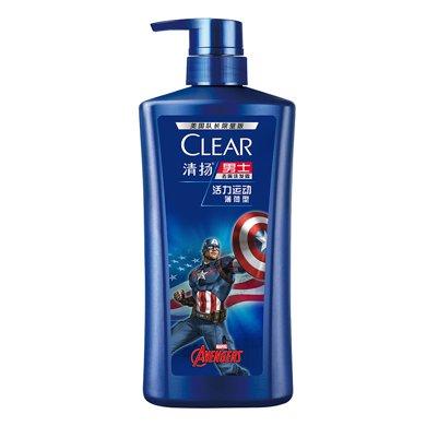 清揚男士去屑洗發露活力運動薄荷型藍瓶(700ml)