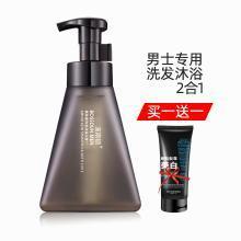 波斯頓男士專用氨基酸控油沐浴露410ml持久留香體香氛洗頭發水沐浴二合一