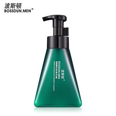 波斯顿男士氨基酸洗发水去头屑止痒控油型洗头膏露持久留香味425ml