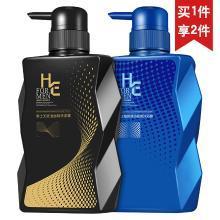 赫恩(H&E)男士滋润清爽控油洗发水清凉补水沐浴露套装500ML*2