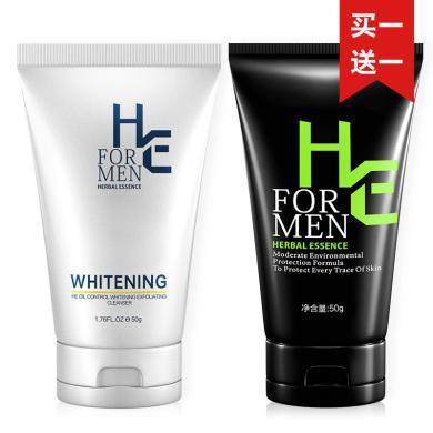 赫恩(H&E)男士洗面奶净白控油补水保湿祛痘去黑头50克*2
