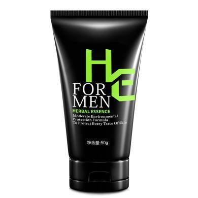 赫恩(H&E)男士冰海泥控油抗痘洗面奶 50g(洗面奶 深層清潔 控油清爽)