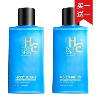 赫恩(H&E)男士凈白補水保濕爽膚水160ML*2(化妝水 勁爽補水 清潔控油)
