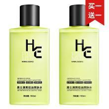 赫恩(H&E)男士控油補水保濕收縮毛孔爽膚水化妝水160ML*2