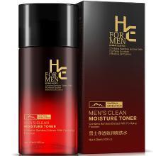 赫恩男士爽肤水补水保湿控油收缩毛孔紧肤喷雾保湿水护肤品