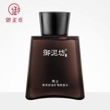 御泥坊男士黑茶清爽礦物控油爽膚水90ml