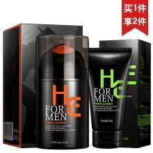 赫恩(H&E)男士卓能滋養保濕乳霜 50g(護膚面霜 保濕滋潤 清爽控油)