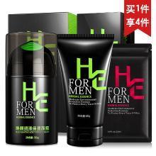 赫恩(H&E)男士乳液面霜控油補水保濕乳擦臉油50克(護膚面霜 保濕滋潤 清爽控油)
