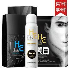 赫恩(H&E)男士防晒霜隔离乳晒后修复套装(防晒隔离+防晒修护喷雾+面膜)