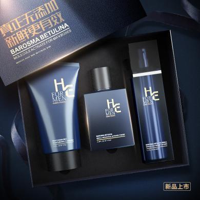 赫恩男士山布枯小分子護膚品套裝 控油補水保濕爽膚水+洗面奶+乳液