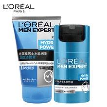 欧莱雅 水能保湿滋润乳50ml+水能双效洁面膏100ml 持续保湿 平滑肤质 套装更优惠