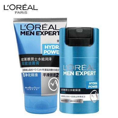 歐萊雅 水能保濕滋潤乳50ml+水能雙效潔面膏100ml 持續保濕 平滑膚質 套裝更優惠