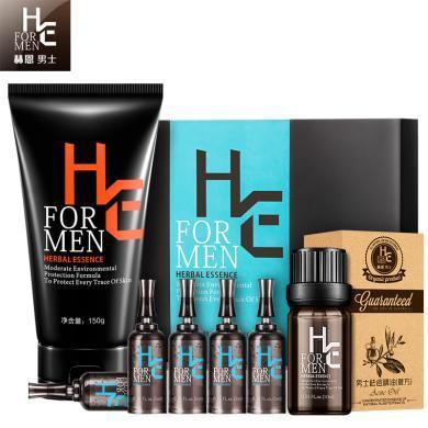 赫恩男士祛痘套裝去痘印粉刺青春痘控油抗痘洗面奶收縮毛孔護膚品