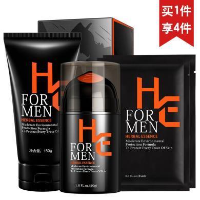 赫恩(H&E)男士控油補水保濕套裝(潔面乳150g+卓能保濕霜50g)