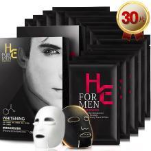 赫恩(H&E)男士面膜30片美人生净白补水控油面膜祛痘去黑头(补水保湿 清爽控油 收缩毛孔 面膜贴)