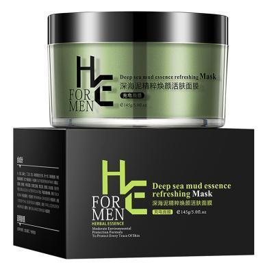 赫恩(H&E)男士深海泥清爽控油煥顏活膚面膜 145g(面膜泥 控油抗痘 清潔保濕)