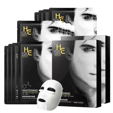 赫恩(H&E)男士面膜美膚白皙補水保濕面膜貼12片(男士護膚 補水保濕 控油收毛孔 白面膜貼)