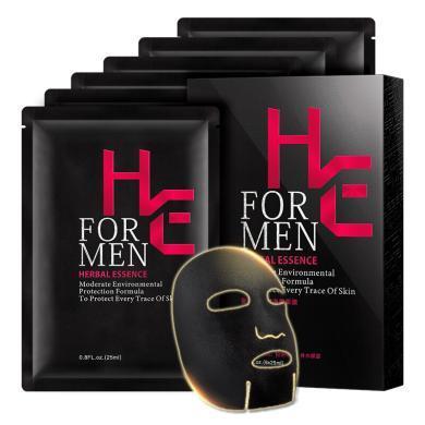 赫恩(H&E)男士備長炭吸附凈爽面膜 6片(補水保濕 清爽控油 收縮毛孔 面膜貼)