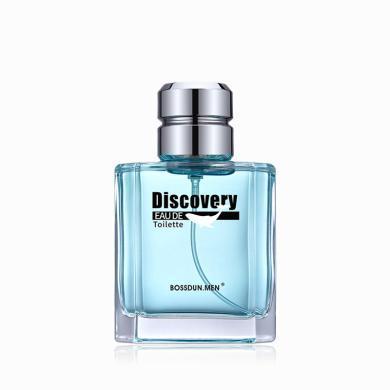 波斯顿发现香水50ml男士香水淡香清新持久自然男人味征服古龙水吸引异性