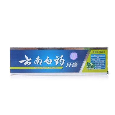 云南白藥牙膏(薄荷香型)(150g)(150g)