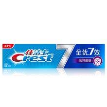 佳洁士全优7效抗牙菌斑牙膏(180g)