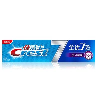 Z佳潔士全優7效抗牙菌斑牙膏(180g)