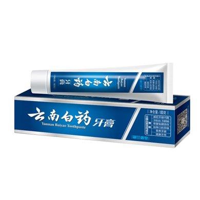 云南白藥牙膏(留蘭香型)YT1 HN2 NC3(180g)(180g)