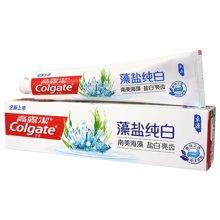 高露洁藻盐纯白牙膏(海洋清新)(180g)