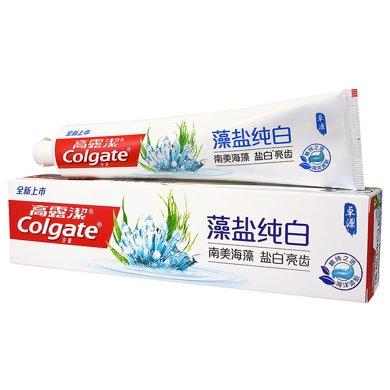 高露潔藻鹽純白牙膏(180g)