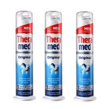 【3支装】【德国】Theramed汉高 泰瑞美固齿防蛀牙膏100ml 蓝色