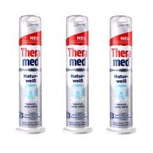 【3支装】【德国】Theramed汉高 泰瑞美美白配方牙膏100ml 银色