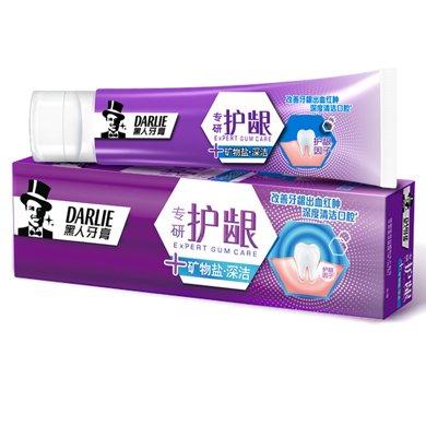 黑人專研護齦礦物鹽牙膏(120g)