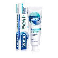 欧乐B牙龈专护牙膏(持续牙龈修护+清新)(200g)