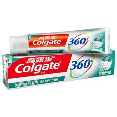 高露潔360牙膏-健康牙齦送LF玻璃杯(200克)