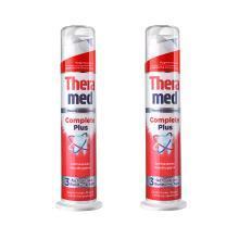 【支持购物卡】【2支】德国Theramed汉高 泰瑞美超感美白牙膏100ml 红色