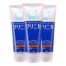【3支】日本狮王(LION )酵素深层美白 防驻薄荷香型牙膏(温和薄荷) 130g