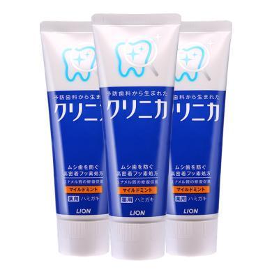 【3支】日本獅王(LION )酵素深層美白 防駐薄荷香型牙膏(溫和薄荷) 130g