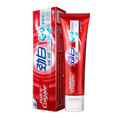 高露潔勁白光感卓研密集煥白牙膏(120g)