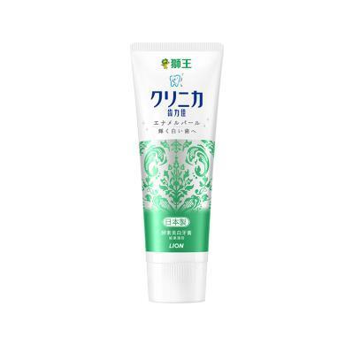 【支持購物卡】日本 獅王 Lion 珍珠美白牙膏(新舊隨機發) 橘香薄荷 130g/支