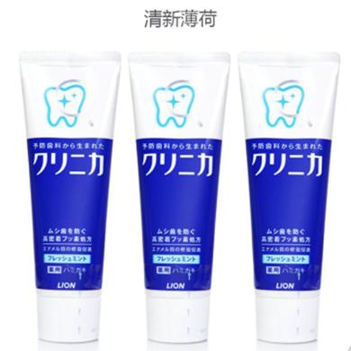 【支持购物卡】3支*日本狮王Clinica 酵素清洁牙膏 薄荷味 130g/支