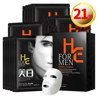 赫恩(H&E)男士面膜21片美人生凈白補水控油面膜祛痘去黑頭(補水保濕 清爽控油 收縮毛孔 面膜貼)
